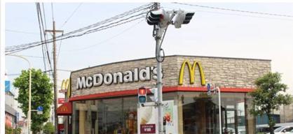 マクドナルド 川口領家店の画像1