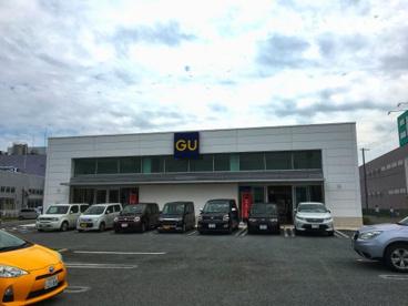 GU(ジーユー) 姫路花田店の画像1