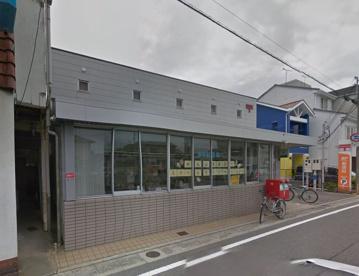 和歌山手平郵便局の画像1
