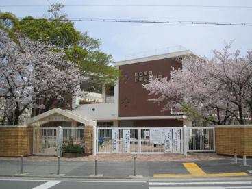 園田東小学校の画像1