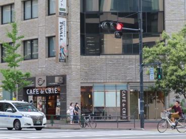 カフェ・ド・クリエ西新橋2丁目店の画像1