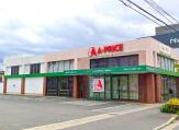 A-プライス 京都南店