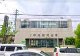 京都中央信用金庫下鳥羽支店