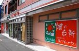 OTENTO(オテント) 田園調布店
