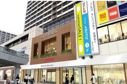 西友 新長田店の画像1