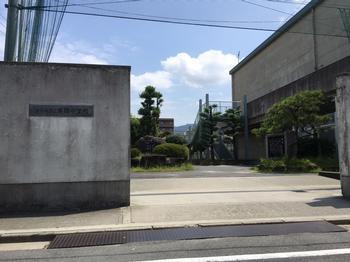 英田中学校の画像1