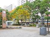 高島平緑地公園