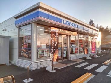 ローソン 前橋堀越店の画像1