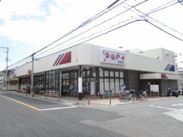 マルアイ 貴崎店の画像1
