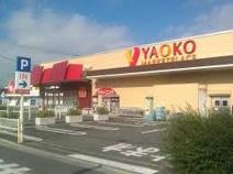 ヤオコー 蕨南町店