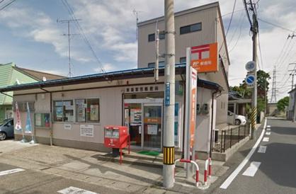 新潟紫竹郵便局の画像1