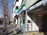 ファミリーマート 千駄木五丁目店
