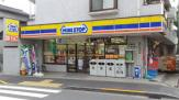 ミニストップ 新大塚店