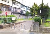 中山田公園