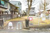 山ノ下児童公園
