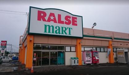 ラルズマート北光店の画像1