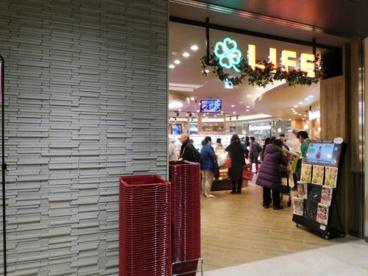 ライフコモレ四谷店の画像1