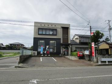 坂井輪郵便局の画像1