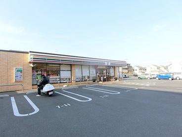 セブンイレブン 狭山富士見東店の画像1