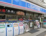 ローソン 赤坂九丁目店