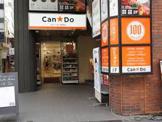 キャンドゥ 赤坂一ツ木通り店
