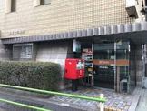 赤坂七郵便局