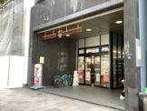 セブン-イレブン 北青山青山通り店
