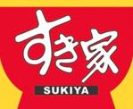 すき家 大田南六郷店