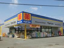 マツモトキヨシ 鶴ヶ島店
