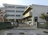 横浜市立領家中学校