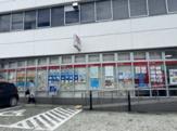 湯浅郵便局