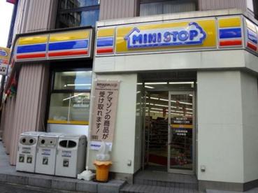 ミニストップ神田錦町3丁目店の画像1