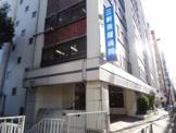 三軒茶屋病院