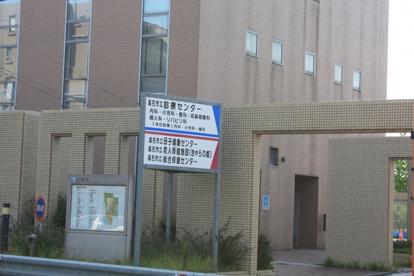 高石市立診療センターの画像5