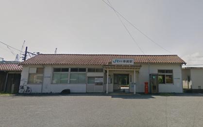 安芸幸崎駅の画像1