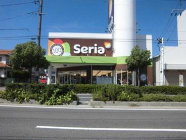 Seria(セリア) 三原店の画像1