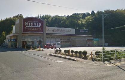NICHIE(ニチエー) 沼田東店の画像1