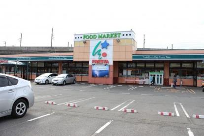 FRESTA(フレスタ) 三原店の画像1