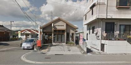 沼田東郵便局の画像1