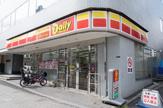 デイリーヤマザキ 高輪本店