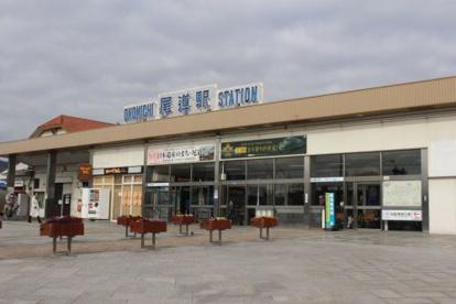 尾道駅の画像1