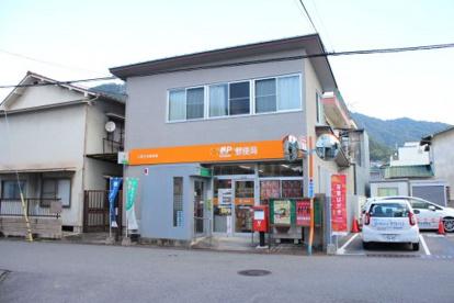 三原古浜郵便局の画像1