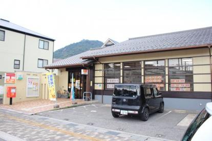 三原東町郵便局の画像1