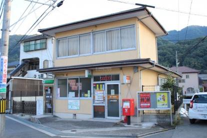 三原和田郵便局の画像1