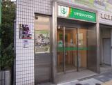 りそな銀行 品川駅前出張所
