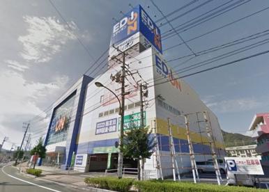 エディオン三原店の画像1