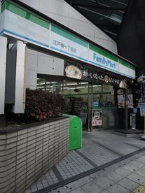 ファミリーマート 江戸堀1丁目店の画像1