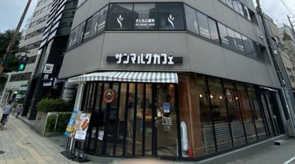 サンマルク 大阪肥後橋店の画像1