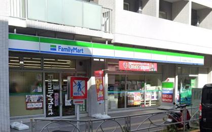 ファミリーマート 渋谷笹塚二丁目西店の画像1