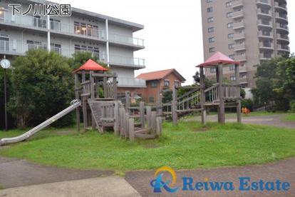 下ノ川公園の画像1
